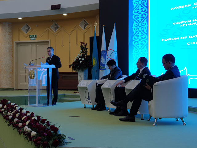 On November 5, 2019 the Assembly of People of Kazakhstan with support of the CICA Secretariat and the Ministry of Foreign Affairs of the Republic of Kazakhstan organized a Forum of national and cultural centers of CICA Members States