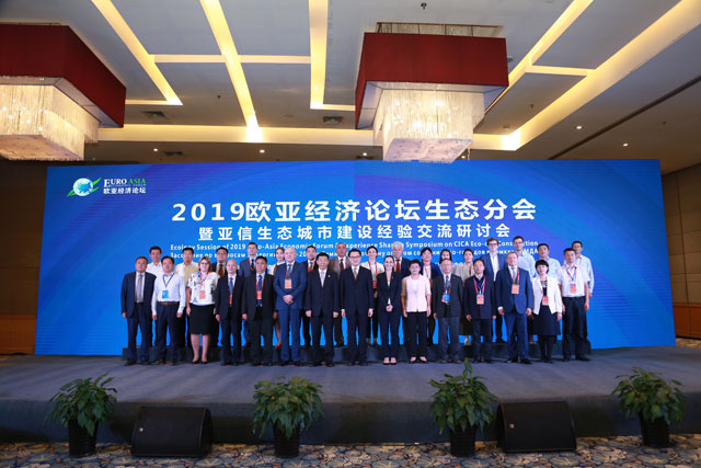 "On 9-10 September, 2019 in Xi'an (China) Center on International Cooperation of the Ministry of Ecology and Environment of People's Republic of China held a seminar to exchange the experiences on creation of eco-cities within the framework of CICA ""Green Belt and Road: air pollution prevention"