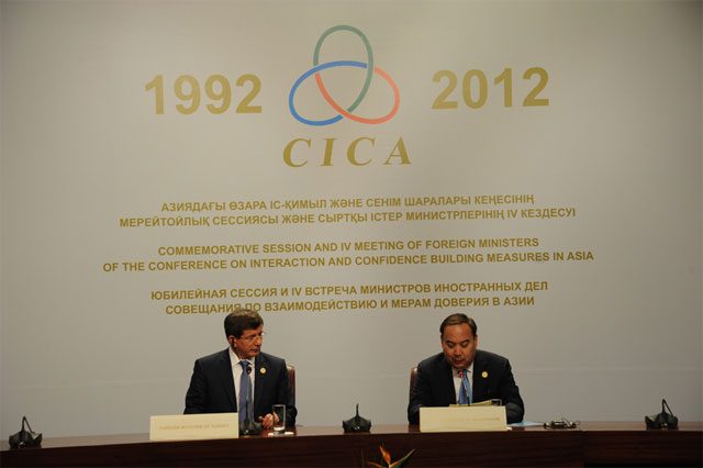 FOURTH MINISTERIAL MEETING