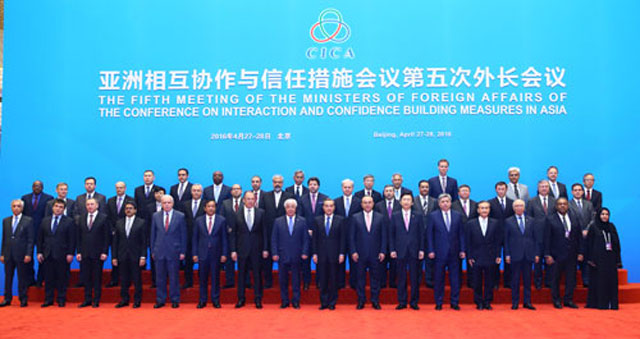 FIFTH MINISTERIAL MEETING