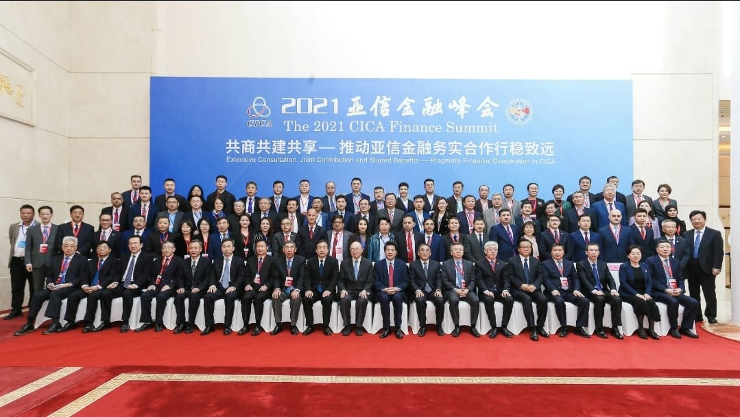 The ways to strengthen practical cooperation of the CICA Member States in the financial sector were discussed at the CICA Finance Summit on April 17, 2021.
