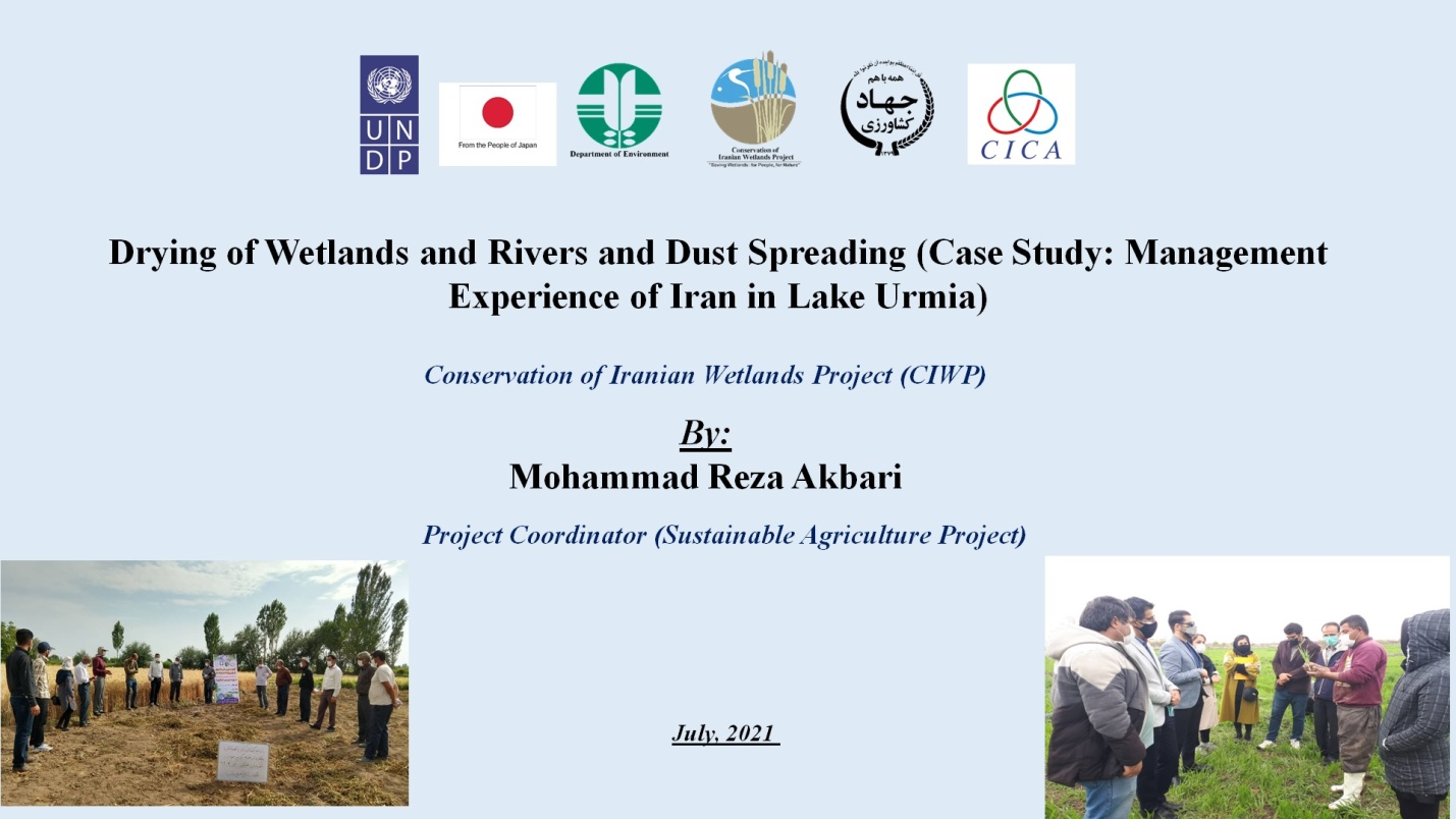 """CICA seminar """"Drying of Wetlands and Rivers and Dust Spreading - Case Study: Management Experience of Iran in Urmia Lake"""""""